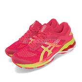 【五折特賣】Asics 慢跑鞋 Gel-Kayano 26 桃紅 螢光黃 避震支撐 女鞋 【ACS】 1012A609700