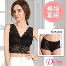玫瑰無鋼圈(M-XXL)免罩設計美背蕾絲成套內衣_黑色【Daima黛瑪】