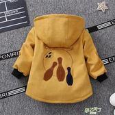 嬰兒外套 寶寶外套2017秋裝新款潮3456歲兒童秋冬連帽嬰兒上衣男童加絨外套全館免運