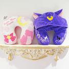 Sailormoon美少女戰士頸枕 U型枕 月光影子款