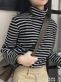 高領條紋t恤女長袖寬鬆秋冬季韓版上衣純棉百搭修身加絨打底衫女  【PINK Q】