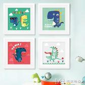 兒童卡通恐龍裝飾畫掛畫壁畫小清新可愛臥室床頭畫        瑪奇哈朵
