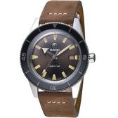 RADO 雷達 庫克船長自動機械腕錶 R32505305 深棕