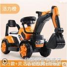 兒童挖掘機玩具車可坐可騎超大號全電動滑行男孩挖土機鉤機工程車NMS【名購新品】