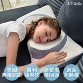 義大利La Belle《舒壓人體工學記憶枕》一入