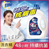 (箱購)白蘭 4X酵素極淨超濃縮洗衣精除菌除螨瓶裝2.4KG_4入