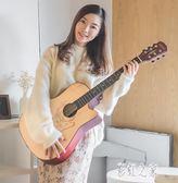 民謠吉他初學者學生成人入門自學38寸創意雕刻木男女生專用 DR18220【彩虹之家】