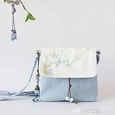 夏新款簡約森系文藝中國風古風漢服帆布包包斜背仙女布包小方包 檸檬衣舍