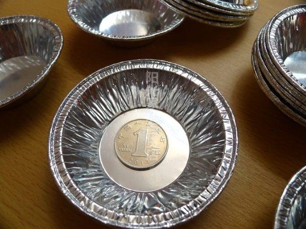 [協貿國際]  鋁錫紙耐高溫一次性蛋撻模 10個價