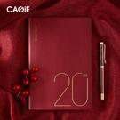 筆記本 2020年日程本周計劃表加厚筆記本子文藝精致日歷記事本子時間軸效率手冊【限時八折】