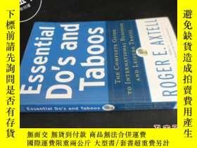 二手書博民逛書店Essential罕見Dos and Taboos5919