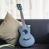 (一件免運)藍色妖姬尤克裏裏21 23 26寸小吉它初學學生成人尤庫裏裏XW