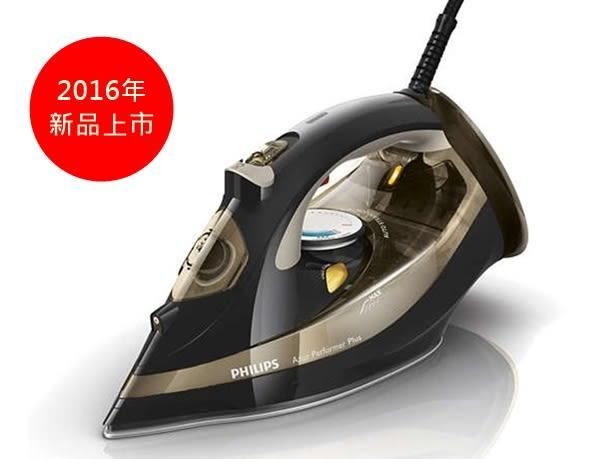 【限量下殺】PHILIPS飛利浦Azur Performer Plus系列蒸氣熨斗GC4527