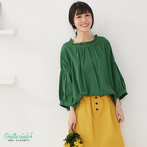 【Gentle wind】純色波浪領棉質上衣-F 3618 FREE綠色