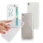 【促銷§買一送一】Sony Xperia C5 Ultra E5553 TPU隱形超薄軟殼 透明殼 保護殼 背蓋殼 手機套 手機殼