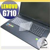 【EZstick】Lenovo IdeaPad G710 系列 專用奈米銀抗菌TPU鍵盤保護膜