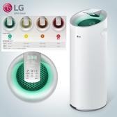 【24期0利率】 LG 空氣清淨機 AS-401WWJ1 AS401WWJ1 大白 WIFI 公司貨