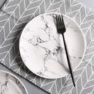 創意大理石紋盤北歐陶瓷盤子菜盤家用牛排盤碟子早餐盤圓盤西餐盤【叢林之家】