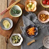 日式蘸料碟釉下彩調味碟酒店創意可愛醋醬油調味碟小碟子陶瓷家用   初見居家