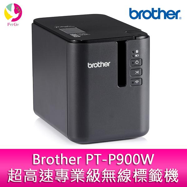分期0利率  Brother PT-P900W 超高速專業級無線標籤機