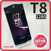 【創宇通訊】Meitu美圖 T8 128GB 美顏相機【福利品】