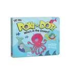 【美國瑪莉莎Melissa & Doug】泡泡啵啵書 - 誰在海洋裡? #MD31342