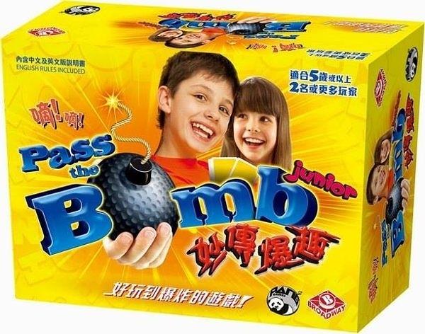 【胖胖熊】妙傳爆趣 Pass The Bomb - 中文正版桌遊《熱門益智遊戲》中壢可樂農莊