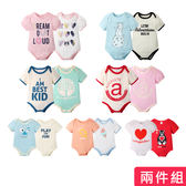 Augelute Baby 嬰兒短袖連身包屁衣 2件組 42111