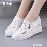 內增高小白鞋女夏季2019新款百搭韓版懶人鞋休閒鞋鏤空透氣樂福鞋『潮流世家』