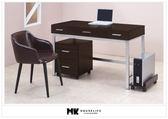 【MK億騰傢俱】BS240-07弗格森胡桃色4尺書桌(不含椅、主機架、活動櫃)