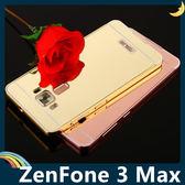 ASUS ZenFone 3 Max 5.5吋 電鍍邊框+PC鏡面背板 類金屬質感 前後卡扣組合款 保護套 手機套 手機殼
