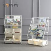 兒童玩具收納架幼兒園收納櫃整理架分類置物架寶寶簡易鐵藝書架YYP 歐韓流行館