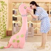 網紅仿真玩具恐龍毛絨玩具公仔睡覺萌玩偶可愛【繁星小鎮】