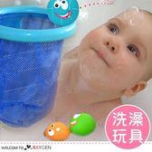 兒童趣味投籃洗澡玩具 戲水