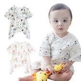紗布衣 新生兒 純棉 紗布 蝴蝶衣 紗布哈衣 男寶寶 女寶寶 嬰兒 80103 88125