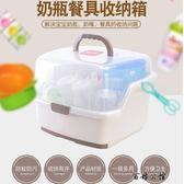 嬰兒奶瓶收納箱盒便攜式晾干架