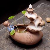 陶瓷茶寵擺件 紫砂和尚小花器水植盆景 香爐創意【聚寶屋】