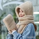 連帽手套帽子圍巾手套一體三件套冬加厚保暖可愛卡通熊貓連帽圍巾成人 快速出貨