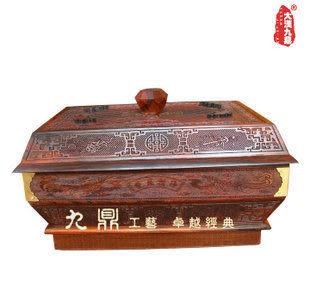大紅酸枝四角雕福果盤 糖果盒 紅木果盤 木雕工藝品擺件實用家具