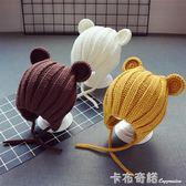 秋冬5個月-3歲寶寶兒童護耳毛線帽子韓版1男童帽子新款2女童帽 卡布奇諾