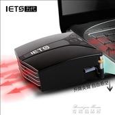 ETS筆記本散熱器電腦抽風式側吸式華碩戴爾14寸15.6風扇水冷靜音 麥琪精品屋
