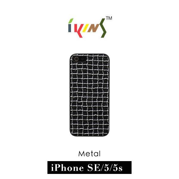 【G2 STORE】iKins 金屬系列 iPhone SE / 5 / 5S 背蓋保護殼 - Tin net