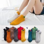 現貨出清5雙裝襪子男襪女生可愛襪子短筒襪中筒襪四季款棉質情侶