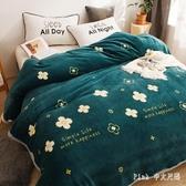 珊瑚絨毯子冬季加厚保暖墊床單雙人午睡空調毛毯被子學生宿舍 JY15322【Pink中大尺碼】