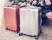 行李箱   行李箱拉桿箱旅行箱包20韓版24密碼皮箱子28寸萬向輪學生男女  瑪麗蘇