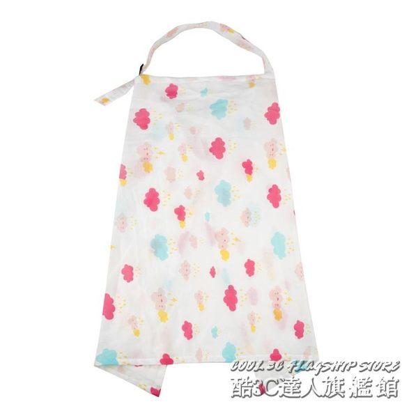 棉哺乳巾喂奶巾授乳外出披肩春夏秋罩衣遮擋吊帶遮羞布防走光