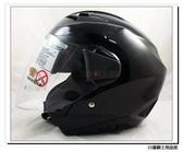 【 ZEUS ZS 611E 素色 珍珠黑 瑞獅 安全帽】雙層鏡片、全罩&半罩、可安裝下巴
