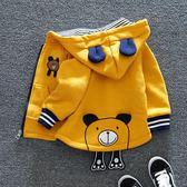 秋季外套-男童外套春秋冬裝新款嬰兒童韓版風衣潮寶寶外套男1一3歲加厚 依夏嚴選