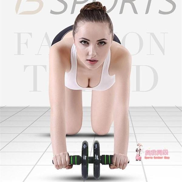 健腹輪 健腹輪 腹肌輪男士訓練器收腹部馬甲線健身器材家用女滾滑輪