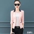西裝外套秋冬裝2019新款韓版修身百搭OL氣質職業西裝女短款小外套西服上衣 PA11777『紅袖伊人』